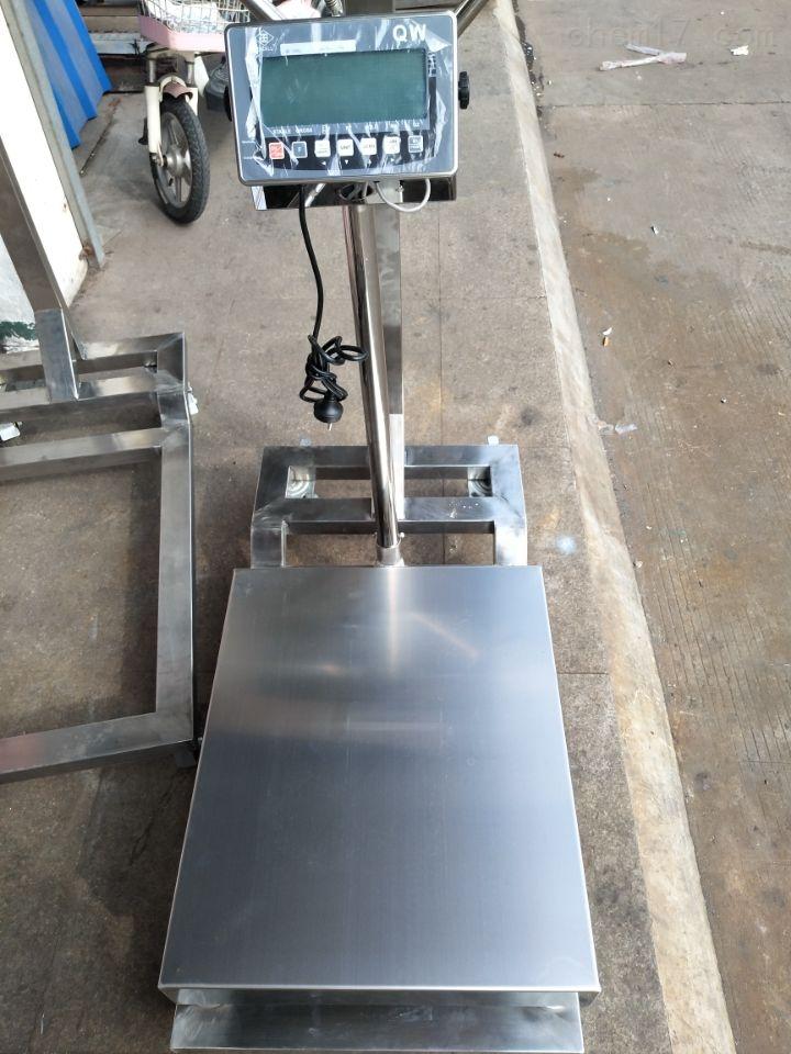EXCELL英展QW-30kg通讯RS232双向输出防水秤