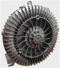 侧风道旋涡式气泵