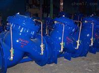 JD745X多功能水泵控製閥廠家