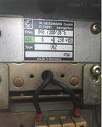 廠家直采德國杰斯曼GESSMANN便攜式控制單元