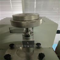 CSI-1101大众轿车十字百格刮擦试验机