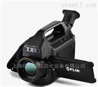 FLIR GF620美国菲力尔flir光学气体成像红外热像检测仪
