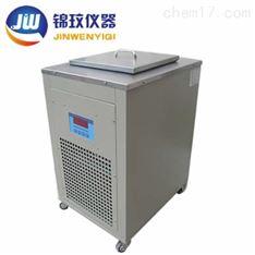 DLSB-10/80低温冷却液循环泵哪家好