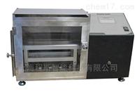 CSI-116A阻燃材料水平燃烧性试验机