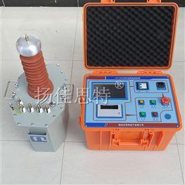 JST-5KVA/50KV5KVA油浸式试验变压器