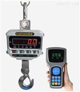 XZ-AAE-PII5吨直视电子吊秤