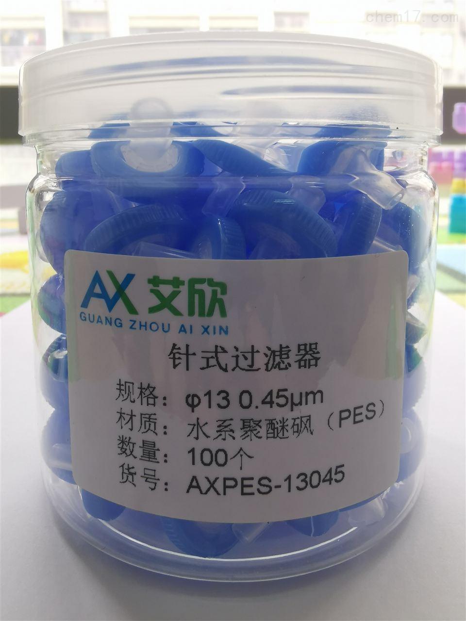 艾欣AX 水系针式过滤器