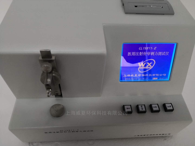 医用留置针针尖刺穿力检测仪