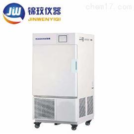 YP-2000SDP药品强光稳定性试验箱