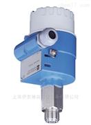 德國E+H液體限位檢測一體化齊平式安裝探頭