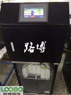 LB-8000K型 水质自动 采样器