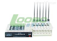 LB-901A COD恒温加 热器(COD消解仪)