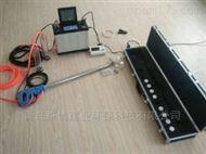 LB-70C 低浓度烟尘烟气分析仪