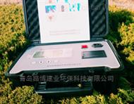 LB-7022D 锂电版便携式快速油烟监测仪