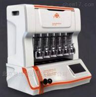 MF-106脂肪測定儀