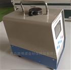 LB-120F(W)小机型粉尘采样器24V直流电