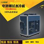 CBE-60CSY电池包液冷系统热工换热测试(冷水机)