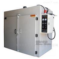大型双门热风循环软线路板专用烘箱恒温烤箱