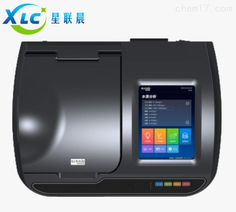 北京多参数水质分析仪