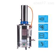 JK-Z-20普通型蒸馏水器