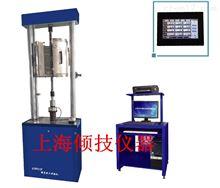 QJBV212F金属/塑料管材蠕变试验机