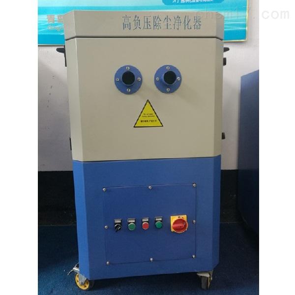 产MC-JF高负压机器人焊接烟尘净化器