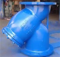 GL41F46襯氟過濾器廠家