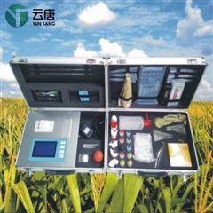 YT-HA化肥养分检测仪