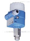 德国E+H液体限位检测一体化齐平式安装探头