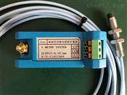 軸向位移傳感器SZXW-5
