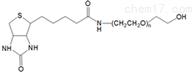 分子量可选Biotin-PEG-OH生物素聚乙二醇羟基
