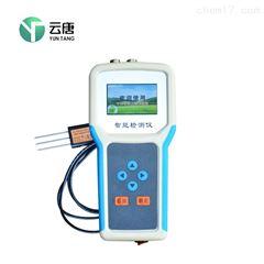 YT-WS土壤温湿度检测记录仪