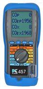 凯恩kane烟气环境空气分析仪KANE457