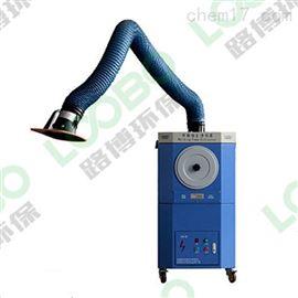 LB-SZ1400  移动焊接烟尘净化器