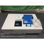 路博LB-OIL6红外测油仪