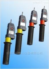 GDY-110KV高压语音验电器
