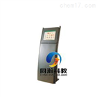 THU-19B开放式中医基本技能操作辅助教学系统|检查