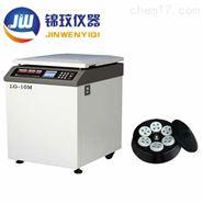 高速冷凍離心機上海生產