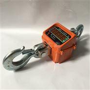 直視電子吊鉤秤1T2T3T5T