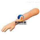 THU-S100針灸手臂訓練模型
