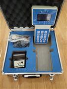 CCZ1000矿用防爆粉尘检测仪