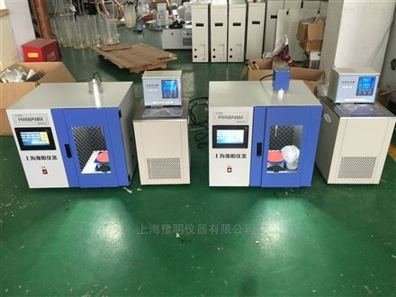 650CT多用途恒温超声波提取机