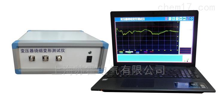数字式变压器绕组变形测定仪