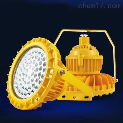 黄山面粉厂专用防爆灯 80WLED防爆泛光灯