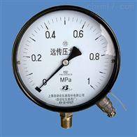 YTZ-150电阻远传压力表YTZ-150上海自动化仪表四厂