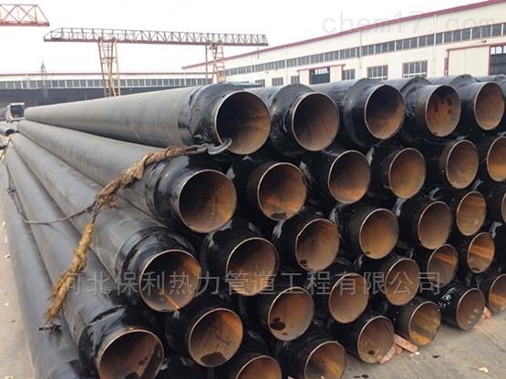 蒸汽直埋管道工程,聚氨酯管道保温管销售价