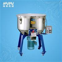SSB-50 SSB-100 SSB-15050公斤/100公斤/150公斤不锈钢拌料机