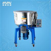 TVM-50 TVM-100 TVM-150熔喷布立式搅拌机 混料机