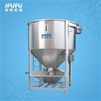 WSQF-1000X大型颗粒加热搅拌机