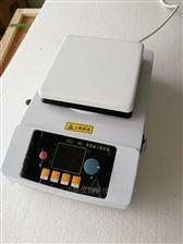 ZNCL-B系列磁力搅拌器(加热板)